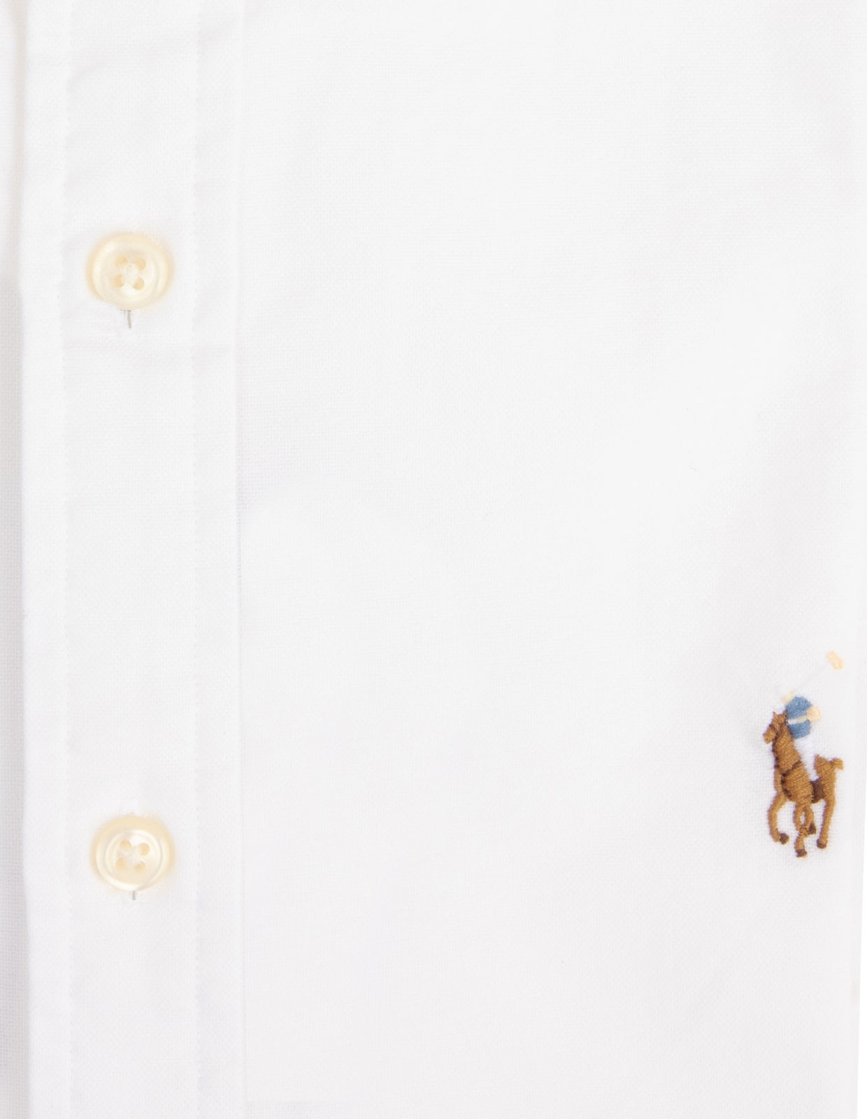 Slim Fit Oxford Shirt BSRWhite